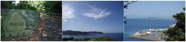 20150530_大崎公園.jpg