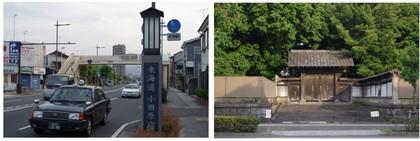 20150530_小田原東海道.jpg