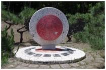 20150530_皇太子殿下御成婚記念植樹の碑.jpg