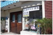 20150530_鎌倉のお店.jpg