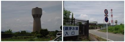 20150620_綾瀬浄水場.jpg