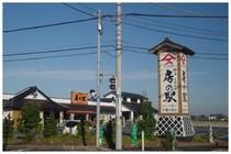 20151121_道の駅.jpg