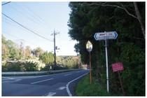 20151128_道しるべ.jpg