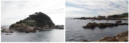 20151129_仁右衛門島.jpg