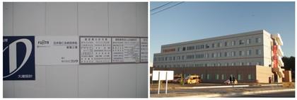 20151205_病院新築.jpg