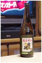 20151231_酒.jpg