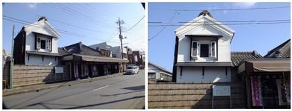 20160131_小見川谷屋.jpg