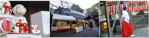 20160207_玉前神社.jpg