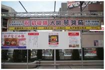 20160220_松戸駅.jpg