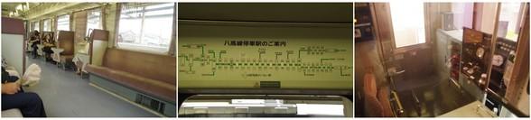 20160814_八高線.jpg