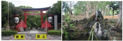 20160821_平塚八幡神社.jpg