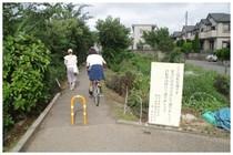 20160827_鎌ヶ谷市との境界2.jpg