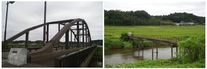20161010_栗山川の橋.jpg
