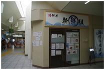 20170702_三咲駅.jpg