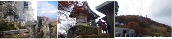 20171104_男体山山頂.jpg