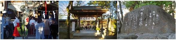 20180102_白幡天神社.jpg
