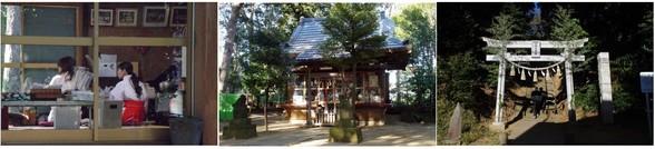 20180103_三代王神社.jpg