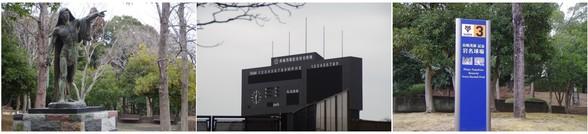 20180120_岩名球場.jpg