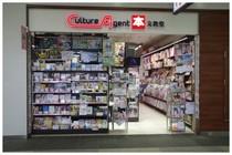 20180609_小山駅の書店.jpg