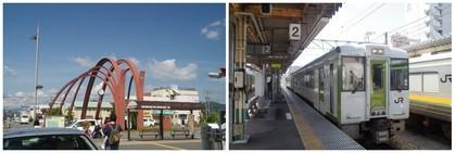 20180609_高麗川駅.jpg