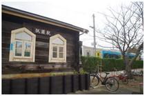 20181020_祇園駅.jpg