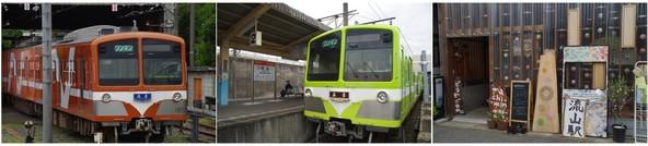 20190506_流山電鉄.jpg