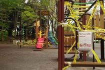 20200428_公園遊具.JPG
