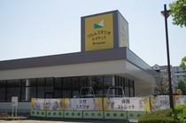 20200516_新店舗.JPG
