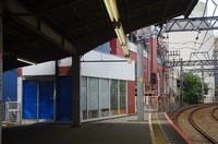 20200725_新津田沼駅.JPG