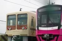 20200808_新京成車両.JPG