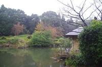 20201023_日本庭園.JPG