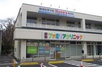 20201107_コンビニ跡.JPG