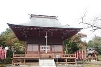 20201108_延命寺.JPG