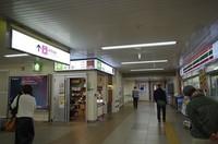 20201121_五香駅.JPG