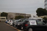 20201212_宿舎.JPG