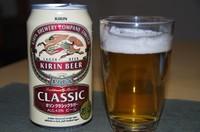 20210111_Beer.JPG