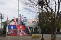 20210214_船橋アリーナ.JPG