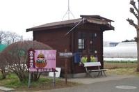 20210214_薬園台高校.JPG