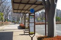 20210221_白井駅前バス停�A.JPG
