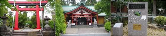 20210508_新橋浅間神社.jpg