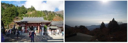 210161203_阿夫利神社下社.jpg
