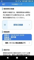 Screenshot_20210504-053833.jpg